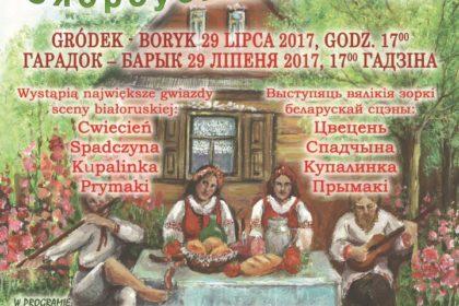 """Jako Patron Medialny zapraszamy na Międzynarodowy Festiwal """"Siabrouskaja Biasieda"""""""