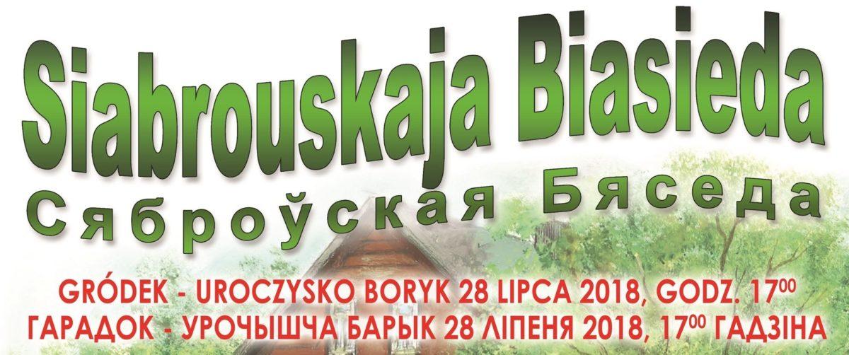"""IXX Międzynarodowy Festiwal """"Siabrouskaja Biasieda"""""""